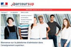 法国高校招生平台正式启用 高中毕业生可填写志愿