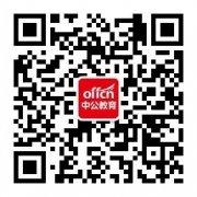 2017山西晋中平遥县公开招聘事业单位人员15人公告