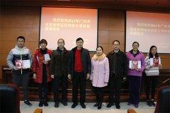 2017年广州市体育教师运动训练研修班在广州体院圆满结束