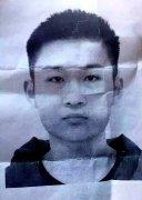 大四男生失联22天 警方:手机和银行卡无记录