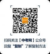 2015天津中考议论文阅读题答题技巧