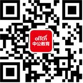2018江苏苏州市张家港经济技术开发区招聘录用公示