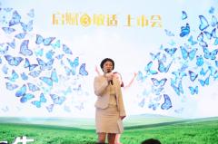惠氏联合中国营养学会发起健康教育新项目,呼吁全社会关注生命早期1000天