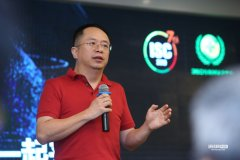第七届互联网安全大会(ISC 2019)8月在北京开幕