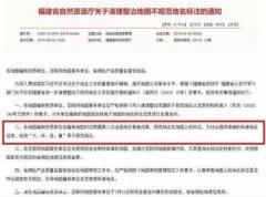 三座大桥大字拟去 公众质疑民政局没有了解专业的标准(2)