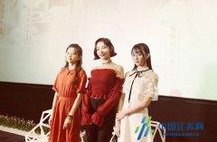 《芸汐传》江苏综艺频道热播 SNH48组团来南京分享拍摄趣事