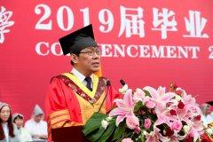长安大学校长沙爱民:勇做新时代奋斗的追梦人