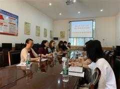 眉山职业技术学院师范教育系开展专业协同教研活动