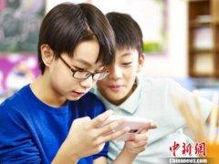 未成年人触网呈低龄化 在线学习趋势明显