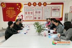 武昌工学院来湖北国土资源职业学院洽谈专升本合作事宜