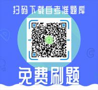 2019年10月四川自考实践课程考试安排