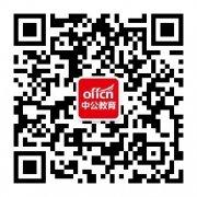 2018年浙江省成人高校招生章程:浙江传媒学院