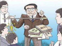 黑龙江一省级学术期刊被曝给钱就能发论文