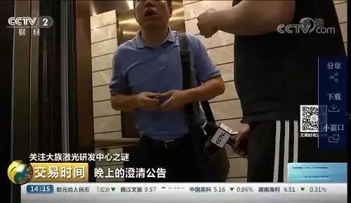 随后,记者拨通了大族激光董事长高云峰的电话来寻找答案,但高云峰表示