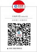 24条实施意见让福建省高校有更大办学自主权
