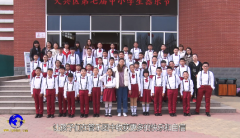 魏善庄镇第一中心小学管乐团参加大兴区器乐节比赛