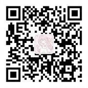 2019江苏军转干公共基础知识法律常识:民间借贷案例解析
