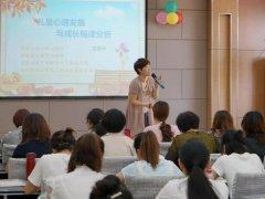 """王普华教授""""儿童心理与家长工作""""幼儿教师培训结业"""
