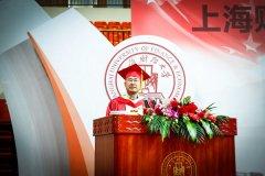 上海财经大学校长蒋传海寄语2019届毕业生:做新时代的追梦人