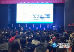 做教育的研究者、观察者、传播者——浔阳小学组织参加江西教育宣传信息员培训