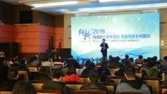 为了助力乡村振兴 上海这群年轻人都在钻研什么?