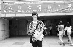 柯洁昨日清华大学报到感叹:英语数学比较难