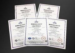 数衍科技通过ISO五大体系认证,体系化管理获权威认可