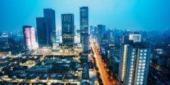成都正着力建设国际性消费型城市