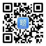 2019云南遴选考试面试热点:大学生网贷违约凸显诚信问题
