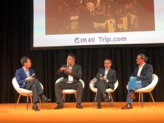 OYO朱磊:下沉旅游市场三大认知正被颠覆