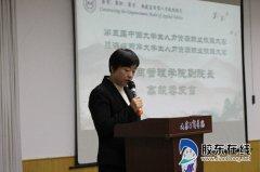 第五届中国大学生人力资源职业技能大赛北方分赛圆满落幕