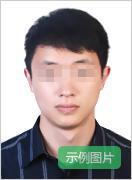 2019年下半年湖南省中小学教师资格考试(笔试)公告