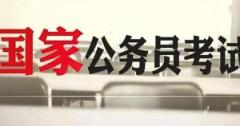 复旦泛海国金FEMBA:学院两篇学术论文被国际A类期刊接受发表 中华教育网