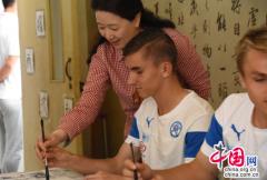 成都锦官新城小学李俊霞:做教育是入世的修行