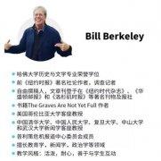 """爱课哈佛名师""""怒怼""""中式教育,99%的中国家长都错了!"""