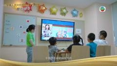 阿卡索亮相香港TVB,用科技普惠英语教育
