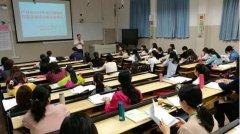 树立科学教育理念 提高幼儿园发展水平