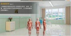 VR教育品牌-凤凰创壹专注虚拟现实与教育装备的融合及深度应用