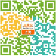 上海蔡元培故居地址+门票+开放时间一览