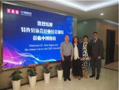 中博教育广州总部获得ACCA白金级证书