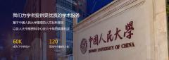 学界新版本上线,智能投稿助力学术论文发表