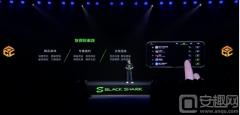 """黑鲨游戏手机2 Pro发布会:比""""手机""""还要重要的,是它的""""游戏性"""""""