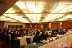 基础教育改革与校长专业发展论坛在南京举办
