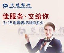 广州市教育部门对全市学校食堂、小卖部食品安全开展抽查