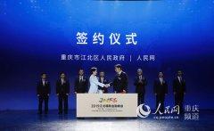 建金融博物馆打造重庆金融新地标