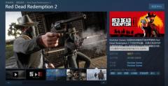 Steam《荒野大镖客:救赎2》褒贬不一 BUG一大堆