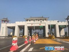 四川高速公路建成里程突破7500公里