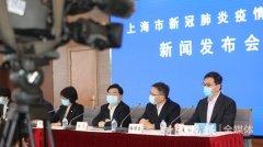 上海市教委:扩大基层就业项目面向高校毕业生的招录规模,增加中小学教师招聘计划