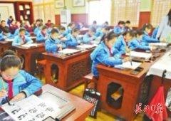 小学里建起专业级书法馆,武汉开发区(汉南区)书法教育全面提质进位