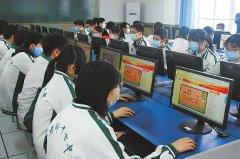 四川将疫情防控、在线学习等有机结合 同上一堂国家安全教育课